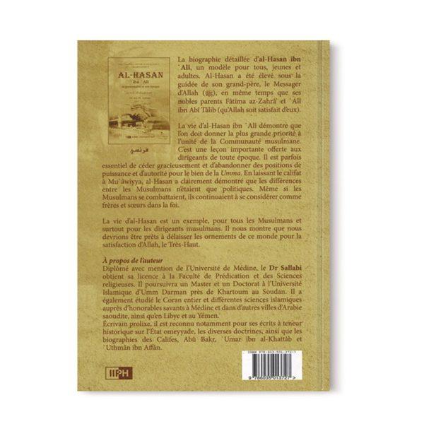 al-hasan-ibn-ali-sa-personnalite-et-son-epoque-les-califes-bien-guides-dr-ali-m-sallabi-iiph (1)