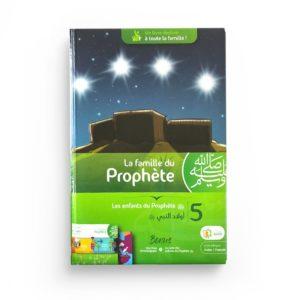 la-famille-du-prophete-tome-5-les-enfants-du-prophete-madrassanimee