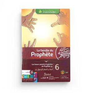 la-famille-du-prophete-tome-6-les-beaux-parents-et-gendres-du-prophete-madrassanimee