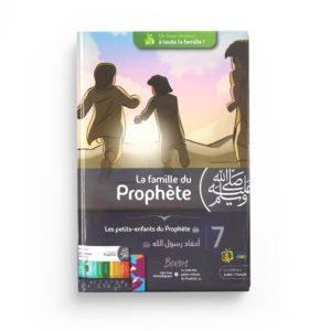la-famille-du-prophete-tome-7-les-petits-enfants-du-prophete-madrassanimee