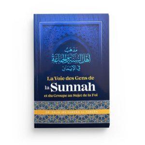 la-voie-des-gens-de-la-sunnah-et-du-groupe-au-sujet-de-la-foi-de-dr-salih-ibn-fawzan-al-fawzan