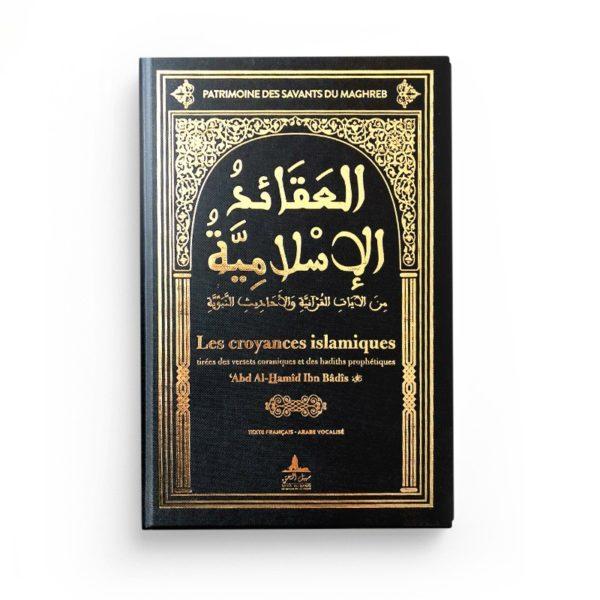les-croyances-islamiques-abd-al-hamid-ibn-badis-sabil-al-haqq