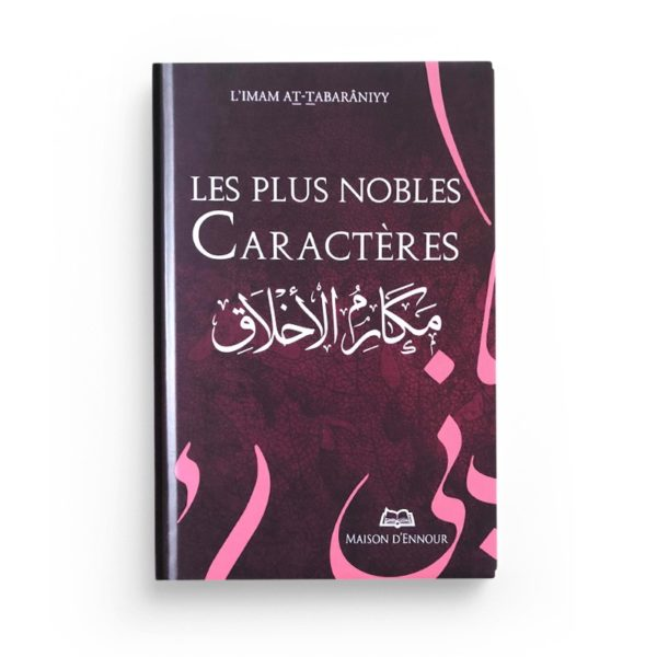 les-plus-nobles-caracteres-maisonennour