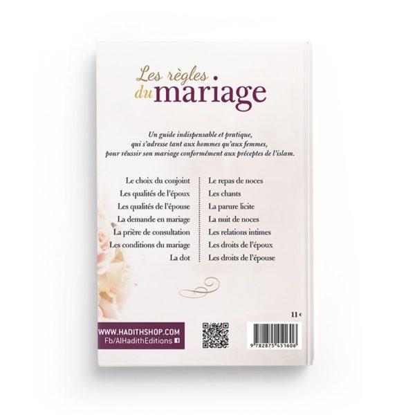 les-regles-du-mariage-le-livre-indispensable-pour-reussir-son-mariage-nouvelle-edition-amr-abd-al-mun-im-salim (1)