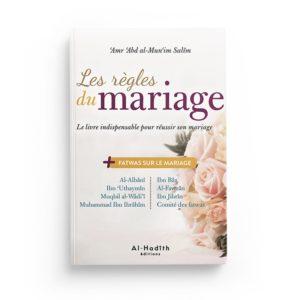 les-regles-du-mariage-le-livre-indispensable-pour-reussir-son-mariage-nouvelle-edition-amr-abd-al-mun-im-salim