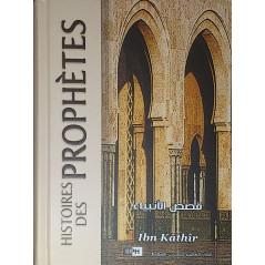 histoires-des-prophètes--de-ibn-kathir-EDITION IIPH