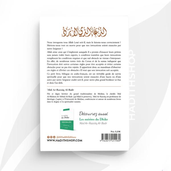 l-invocation-qui-n-est-jamais-rejetee-abd-ar-razzaq-al-badr-al-hadith-edition (1)