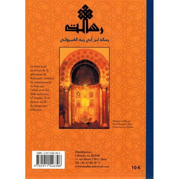 la-rissala-d-ibn-abi-zeyd-al-qayrawani-selon-l-ecole-malikite-arabe-francais-universel (1)