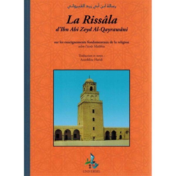 la-rissala-d-ibn-abi-zeyd-al-qayrawani-selon-l-ecole-malikite-arabe-francais-universel