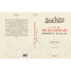 la-vie-de-muhammad-par-etienne-dinet-et-ben-ibrahim-heritage-edition
