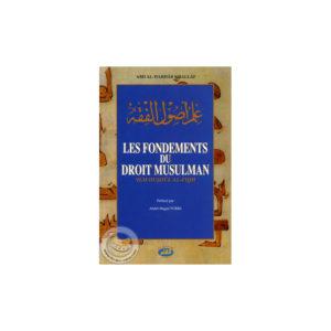 les-fondements-du-droit-musulman