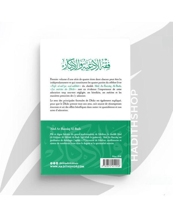 les-merites-du-dhikr-abd-ar-razzaq-al-badr-editions-al-hadith (1)