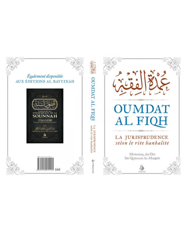 oumdat-al-fiqh-version-integrale