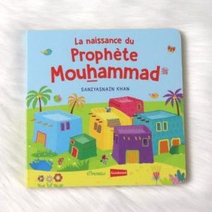 la-naissance-du-prophete-mouhammad-bebe
