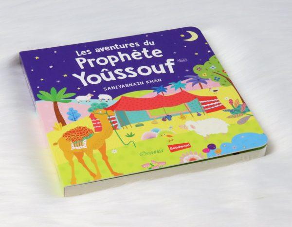 les-aventures-du-prophete-youssouf
