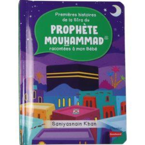 premieres-histoires-de-la-sira-du-prophete-mouhammad-racontees-à-mon-bébé