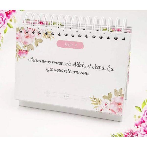 365-rappels-coraniques-source-d-inspiration-pour-tous-les-jours-de-l-annee (2)