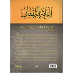 les-intrigues-du-diable-d-après-ibn-qayyim-al-jawziyya-1292-1350-traduction-dr-nabil-aliouane