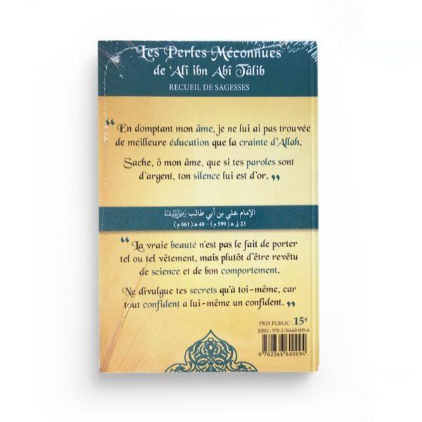 les-perles-meconnues-de-ali-ibn-abi-talib-bilingue-arabe-francais-editions-albidar (1)