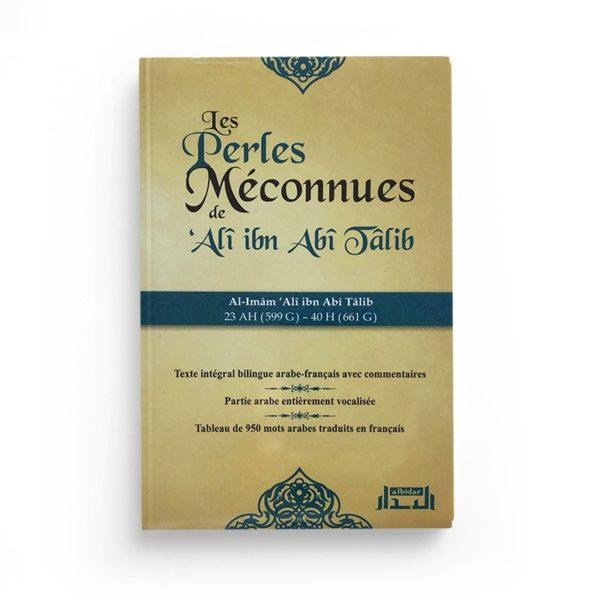 les-perles-meconnues-de-ali-ibn-abi-talib-bilingue-arabe-francais-editions-albidar